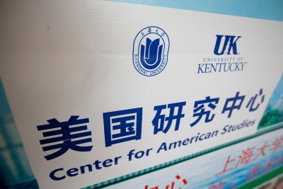 A banner for the American Studies Center at Shanghai University