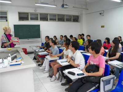 A class at Shanghai University.
